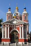 La chiesa 1720 del ` s di St Clement è una di due chiese ortodosse a Mosca ha dedicato a Roman Pope, St Clement I La Russia Fotografia Stock Libera da Diritti