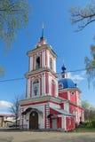 La chiesa dell'intercessione Fotografia Stock