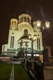 La chiesa di sangue di notte, Ekaterinburg Fotografia Stock Libera da Diritti