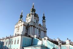 La chiesa di St Andrew, Kiev Fotografie Stock