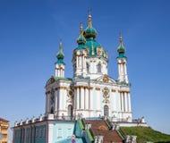 La chiesa di St Andrew, Kiev Immagine Stock Libera da Diritti