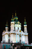 La chiesa di St Andrew, Kiev, Ucraina Fotografia Stock