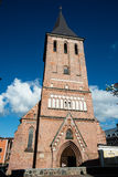 La chiesa di St John Immagini Stock