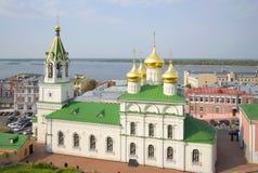 La chiesa di St John il giorno ad agosto Nižnij Novgorod, Russia del battista Fotografia Stock Libera da Diritti