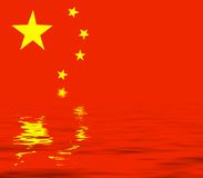 La Chine Photos libres de droits