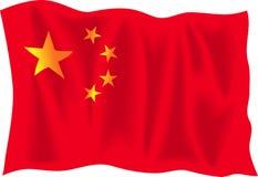 La Chine Photo libre de droits