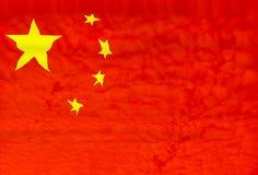 La Chine Photos stock