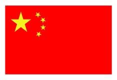 La Chine Image libre de droits