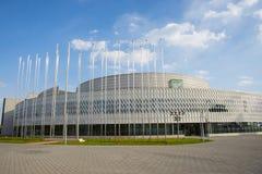 La Chine Asie, Pékin, expo de jardin de la Mongolie, architecture moderne, hall principal Images libres de droits