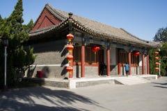 La Chine, Asie, Pékin, le jardin grand de vue, bâtiments antiques Photographie stock