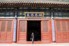 La Chine, Asie, Pékin, le jardin grand de vue, bâtiments antiques Image libre de droits