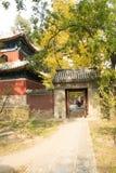 La Chine, Asie, Pékin, le temple parfumé de Œthe de ¼ d'ï de parc de colline d'Azure Clouds Image libre de droits
