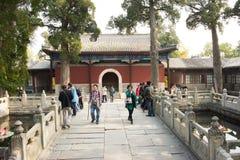 La Chine, Asie, Pékin, le temple parfumé de Œthe de ¼ d'ï de parc de colline d'Azure Clouds Photos stock
