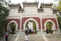 La Chine, Asie, Pékin, le temple parfumé de Œthe de ¼ d'ï de parc de colline d'Azure Clouds Photo libre de droits