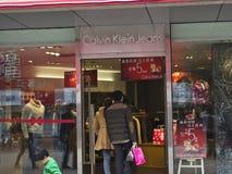 La Chine : Calvin Klein Jeans Image libre de droits
