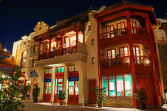 La Chine chez Epcot en Walt Disney World Images libres de droits