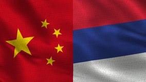 La Chine et la Serbie - deux demi drapeaux ensemble illustration de vecteur