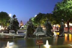 La Chine et x28 ; XI et x27 ; un pagoda& sauvage x29 d'oie ; et secteur scénique de ville de datang dans la province de Shaanxi Photo libre de droits