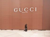 La Chine : Gucci s'ouvrant bientôt Photo libre de droits