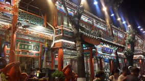 La Chine, Pékin, Chaoyang, E 3ème Ring Rd N, 38 photo stock
