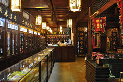 La Chine, pharmacie traditionnelle chinoise Photos stock