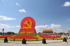 La Chine se prépare au quatre-vingt-dixième sur Tiananmen Images libres de droits