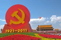 La Chine se prépare au quatre-vingt-dixième sur Tiananmen Photo libre de droits