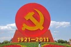 La Chine se prépare au quatre-vingt-dixième sur Tiananmen Images stock