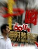 La Chine, soixantième anniversaire Images stock