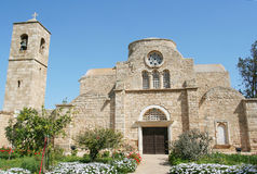 La Chypre du nord images stock