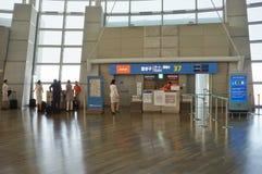 La CIN d'aéroport international d'Incheon à Séoul Images libres de droits
