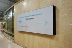 La CIN d'aéroport international d'Incheon à Séoul Photographie stock