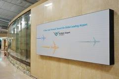 La CIN d'aéroport international d'Incheon à Séoul Photo libre de droits