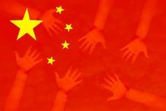 La Cina Immagini Stock Libere da Diritti