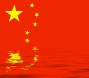 La Cina Fotografie Stock Libere da Diritti