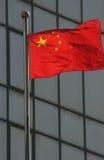 La Cina Fotografia Stock Libera da Diritti