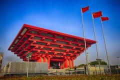 La Cina Art Museum a Shanghai, Cina Immagine Stock Libera da Diritti