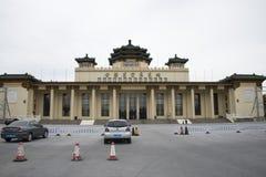 La Cina Asia, Pechino, il centro espositivo nazionale di agricoltura Fotografia Stock