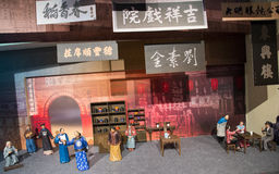 La Cina Asia, Pechino, il grande teatro nazionale, modello della fase Fotografie Stock