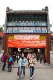 La Cina, Asia, Pechino, il parco fragrante della collina Fotografia Stock Libera da Diritti