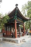 La Cina, Asia, Pechino, il parco fragrante della collina Fotografie Stock Libere da Diritti