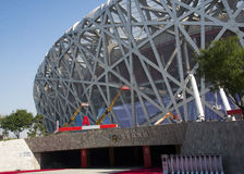 La Cina, Asia, Pechino, lo stadio nazionale, il nido dell'uccello Immagini Stock