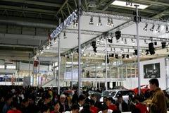 La Cina automatica 2008 Immagine Stock
