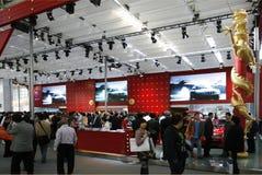 La Cina automatica 2008 Fotografie Stock