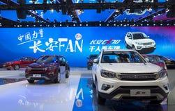 La Cina automatica 2016 Immagine Stock Libera da Diritti