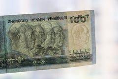 La Cina cento banconote di yuan Fotografia Stock Libera da Diritti