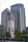 La Cina Costruzioni moderne di palazzo multipiano a Pechino Fotografia Stock Libera da Diritti