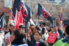 La Cina dal Tibet Fotografia Stock Libera da Diritti