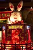 La Cina: Decorazioni di festival di sorgente Immagini Stock