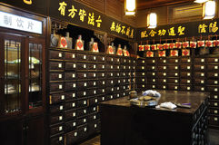 La Cina, farmacia tradizionale cinese Fotografia Stock